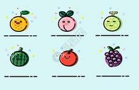 萌萌的水果MBE图标图片