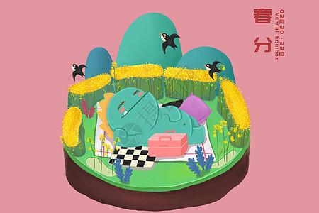 二十四节气之春分图片