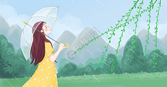打伞听雨的女孩图片
