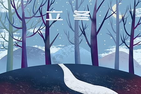 夜晚的森林