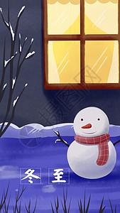 二十四节气 冬至图片