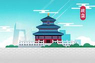 北京地标图片