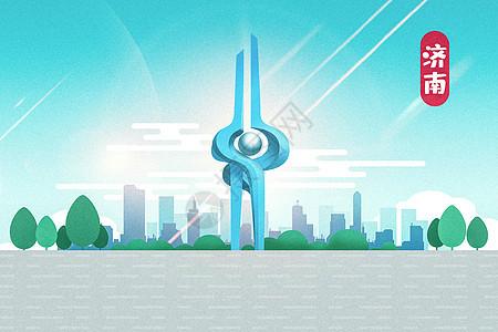 济南地标图片