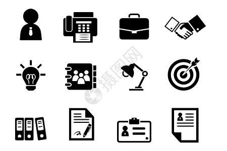 商务办公图标图片