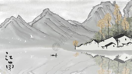 水墨江南中国风背景图片