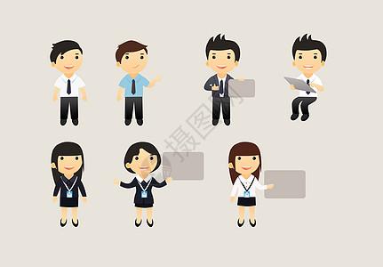 商务办公卡通人物图片