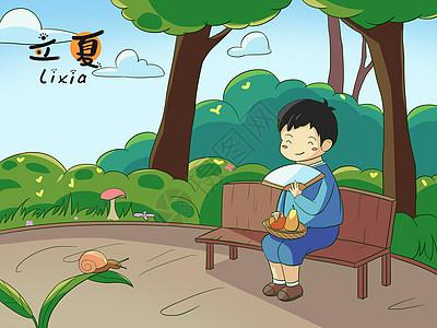 立夏公园的男孩图片