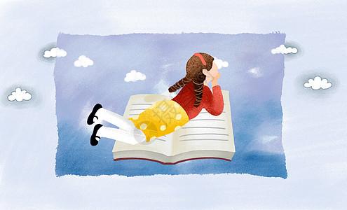 在书中遨游的女孩图片
