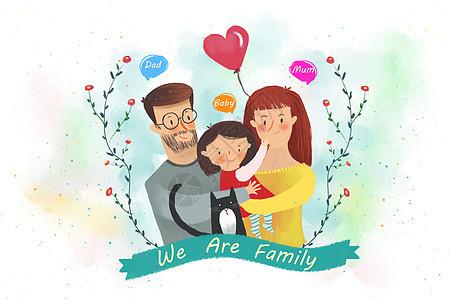 幸福一家人图片