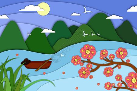 夏季谷雨立夏剪纸简约图片