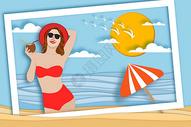夏日海边比基尼女孩剪纸卡通图片