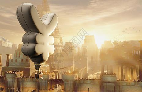 热气球人民币背景图片