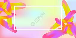 抽象流体三维背景图片