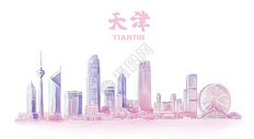 天津地标建筑图片