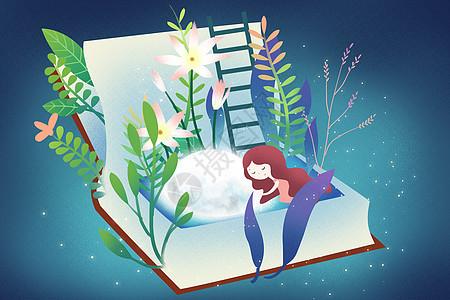 书中畅想图片