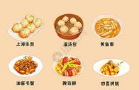 上海美食图片