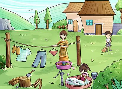家庭劳动图片