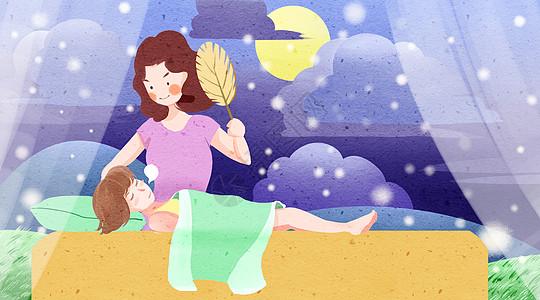 夏天晚上妈妈为睡觉的孩子扇扇子图片