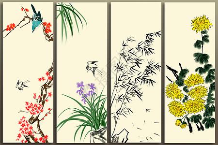 梅兰竹菊四幅写意国画图片
