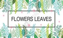 手绘春天绿叶花卉图片
