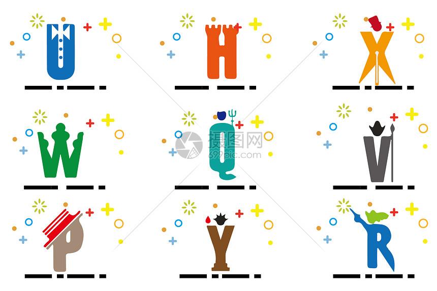 字母mbe图标图片
