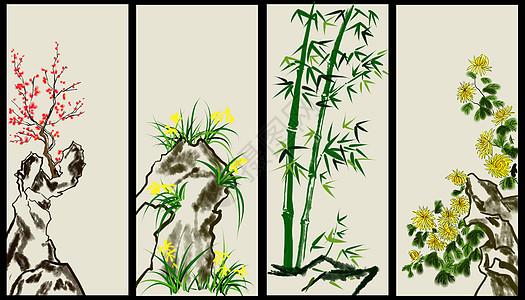 梅兰竹菊写意国画四幅图片