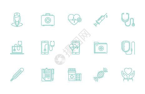 医疗医药图标图片