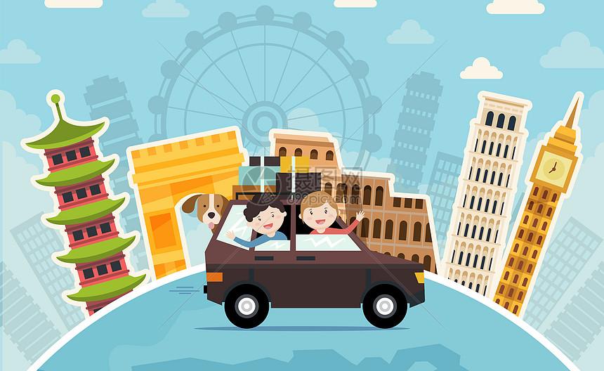自驾旅游全球游矢量插画图片