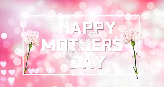 母亲节粉色背景图片