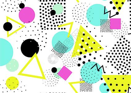 几何图形元素背景图片