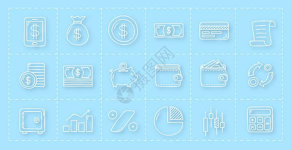 金融图标icon图片
