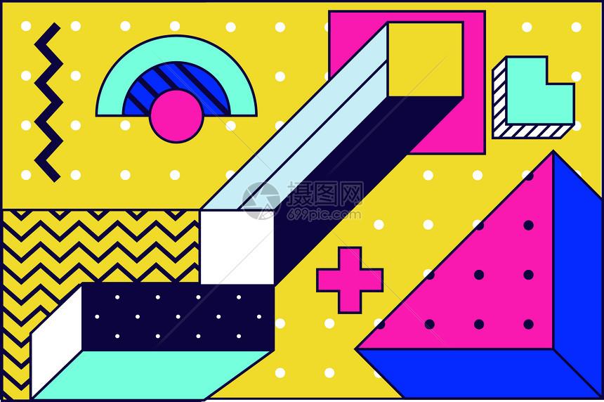 几何元素图片