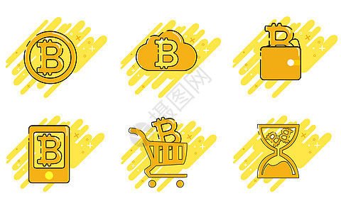 矢量MBE比特币图标图片