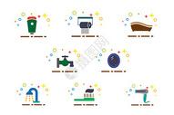 生活用品图标icon图片