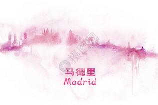 马德里水彩插画图片