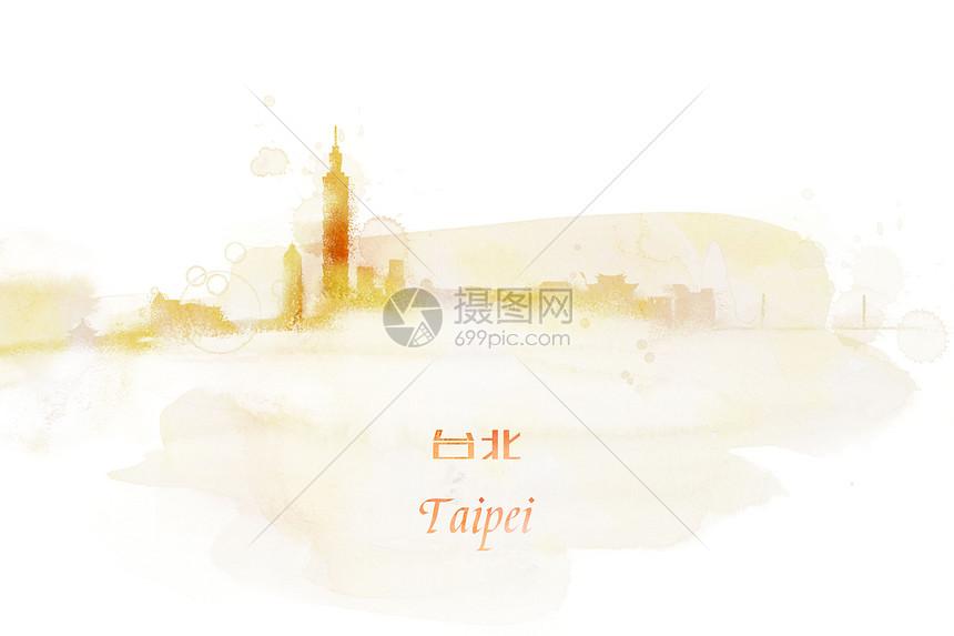 台北水彩插画图片