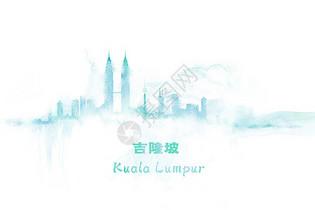 吉隆坡水彩插画图片
