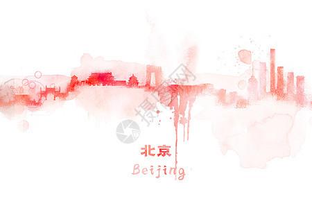 北京水彩插画图片