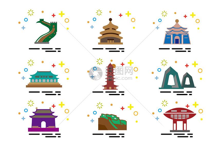 国内城市地标建筑图片