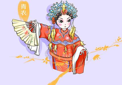 京剧青衣图片