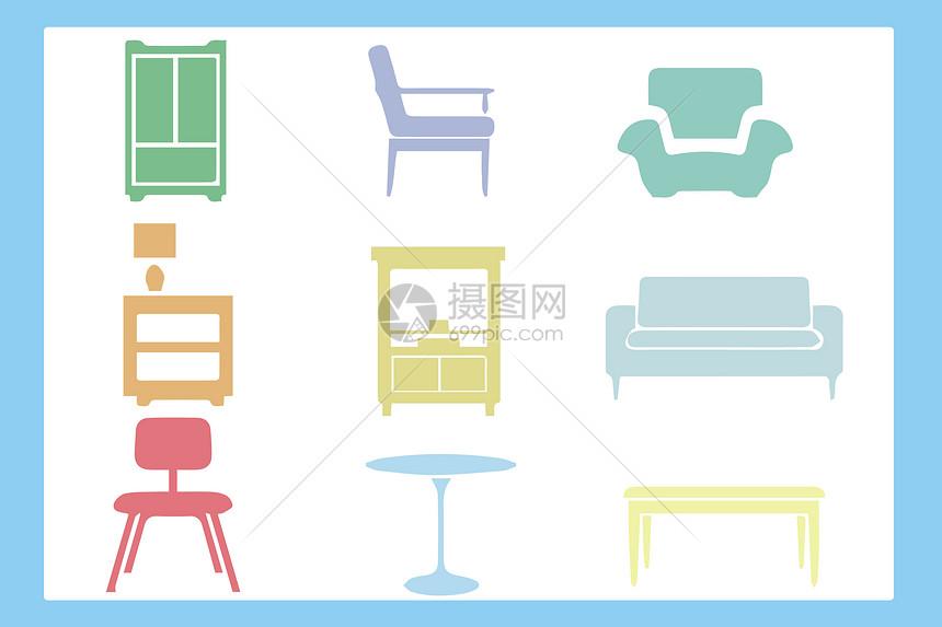 家具图标图片