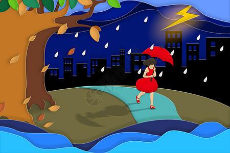 剪纸风格插画雨夜图片
