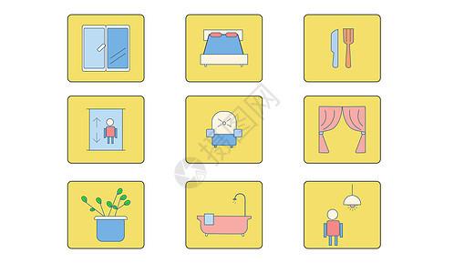 家居图标图片