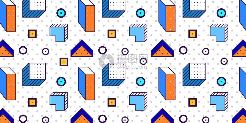 几何体背景图片
