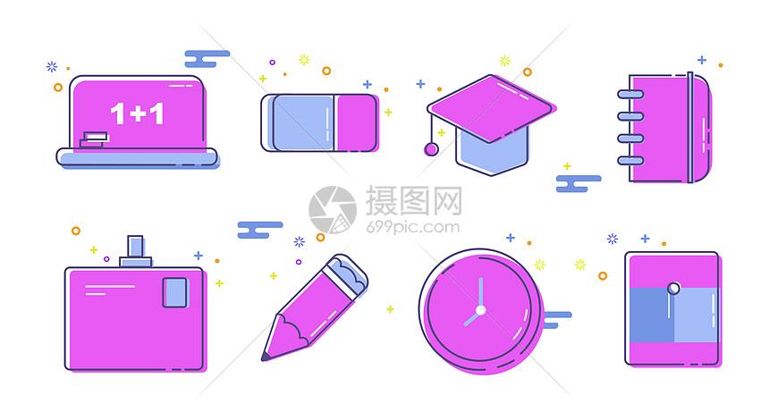 学校图标图片