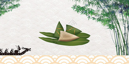 端午节粽子龙舟banner图片