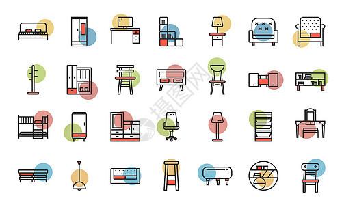 家居产品图标图片