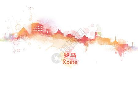 罗马水彩插画图片