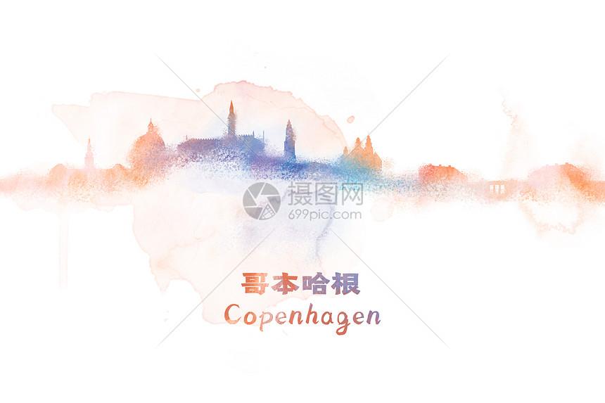 哥本哈根水彩插画图片