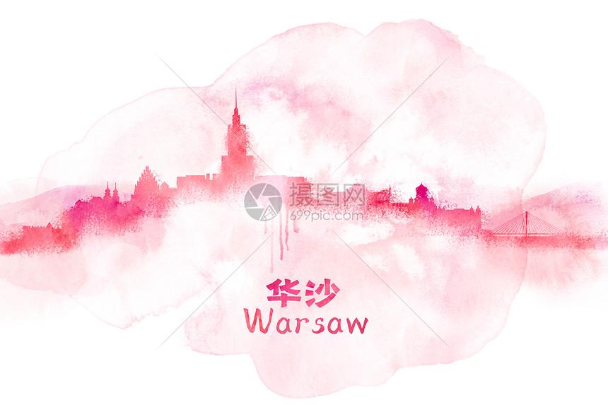 华沙水彩插画图片